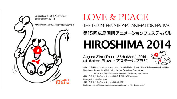 Hiroshima Festival