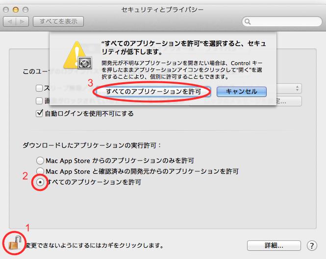 MacOSX 10.8/10.9
