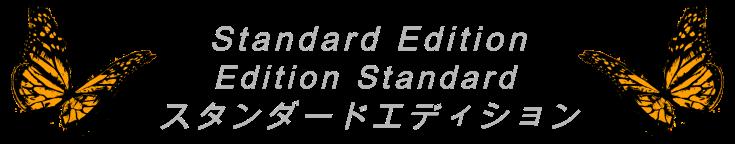 TVPaint Animation Standard Edition