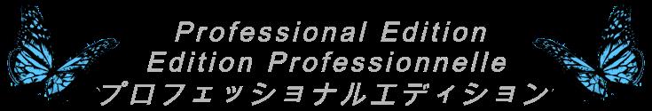 TVPaint Animation Professional Edition